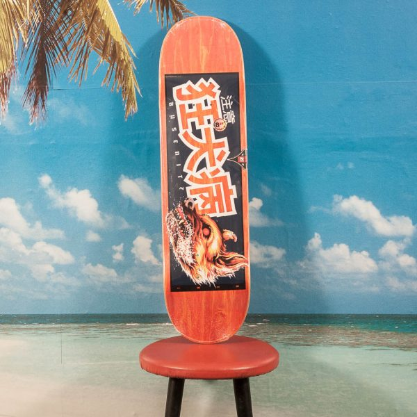 Real Skateboards - Busenitz Rabid Deck - 8.25