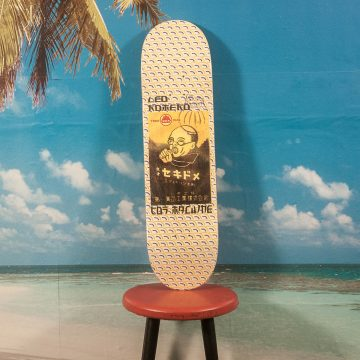 "Toy Machine - Romero ""Nihon Series"" Deck - 8.25"
